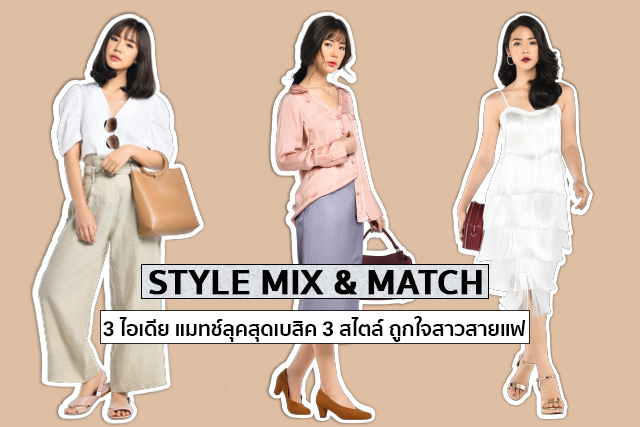 Style Mix and Match-Female-Featured-Shopee