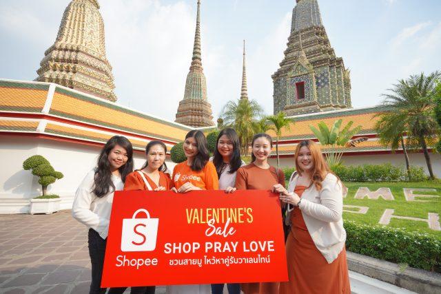 Shopee Shop Pray Love (8)