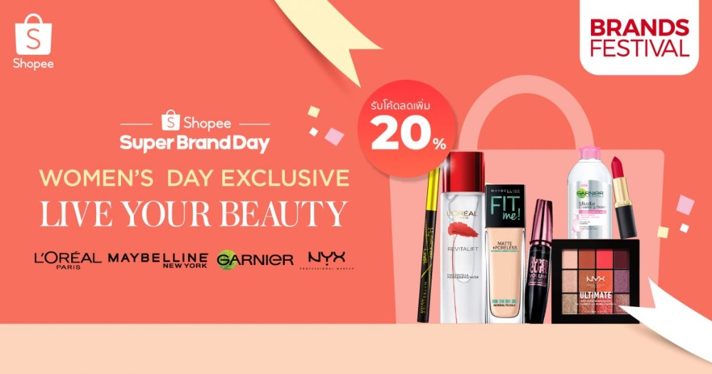 loreal-super-brand-day-shopee