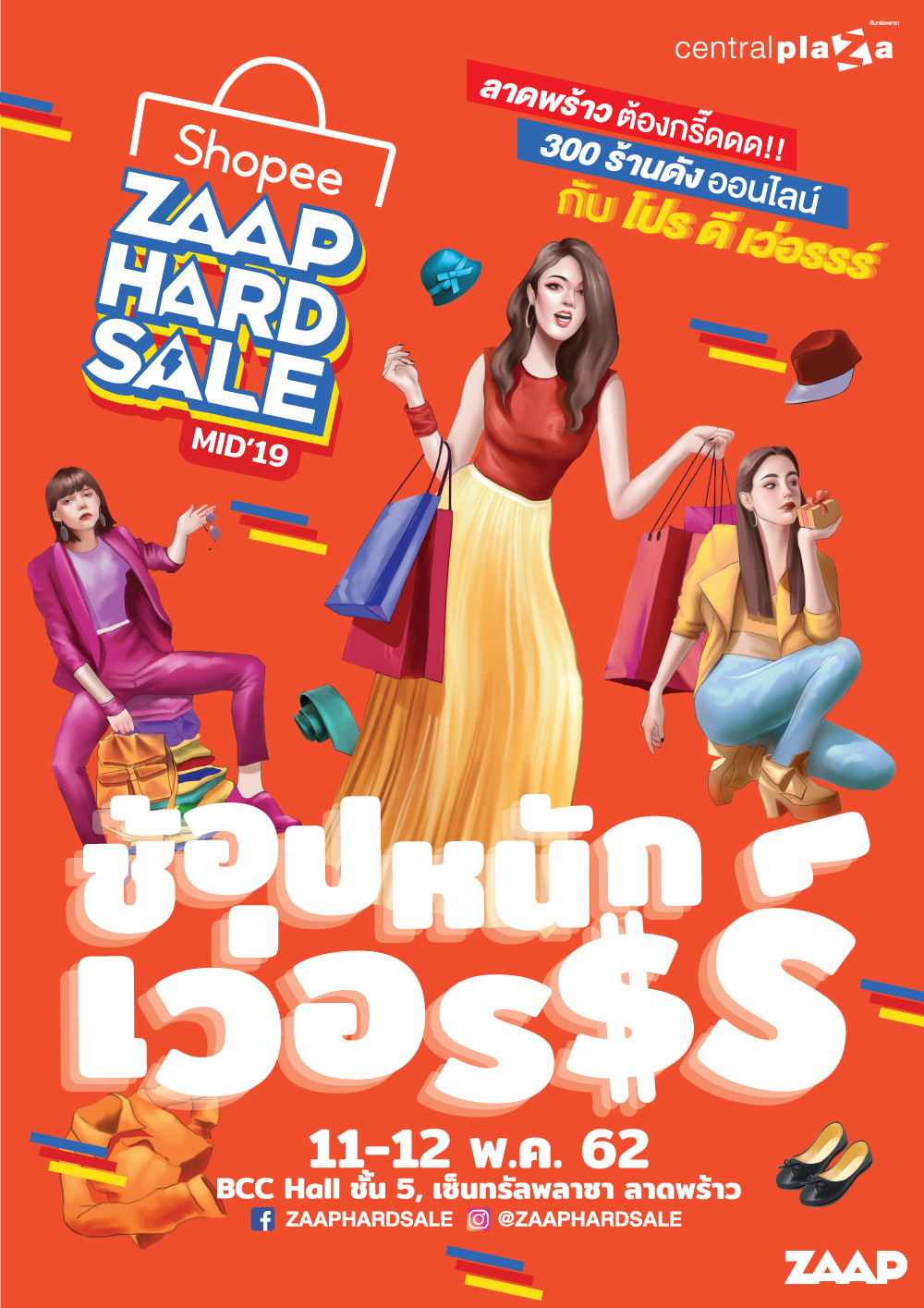 zaap-hard-sale-shopee