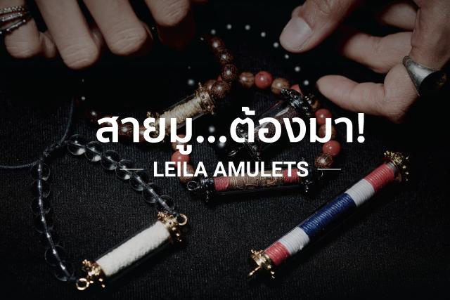 leila-amulets-feature-shopee