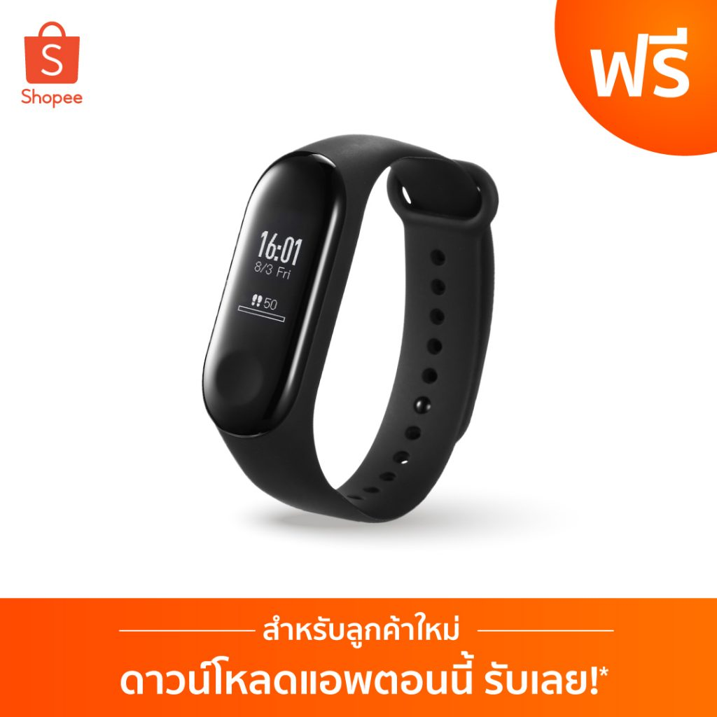 Welcome-Package_smart-watch