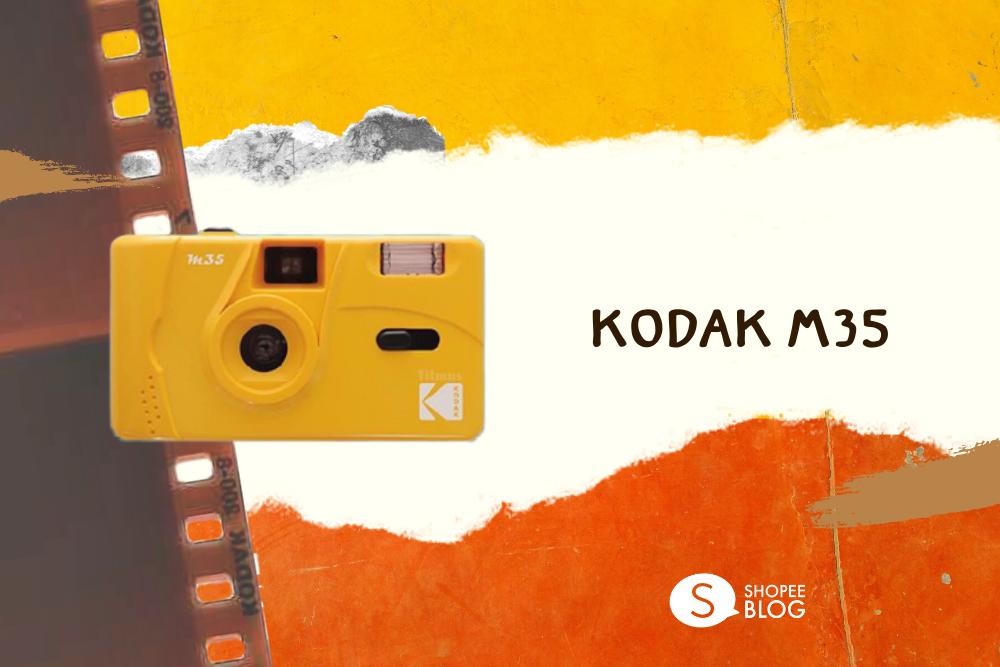 กล้องฟิล์มใช้แล้วทิ้ง Kodak M35