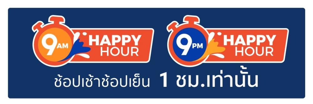 Shopee 9.9_Happy Hours