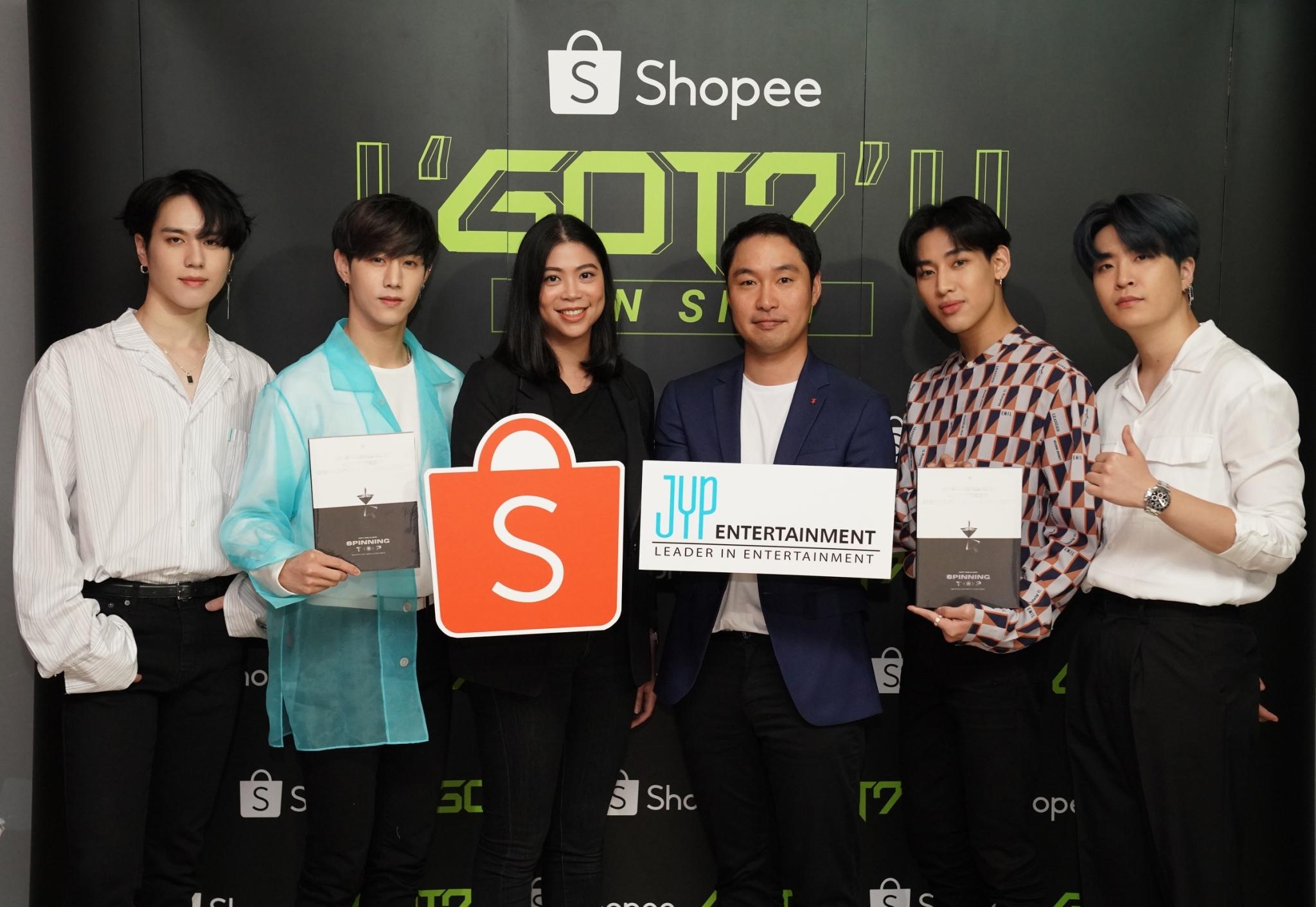 Shopee x GOT7