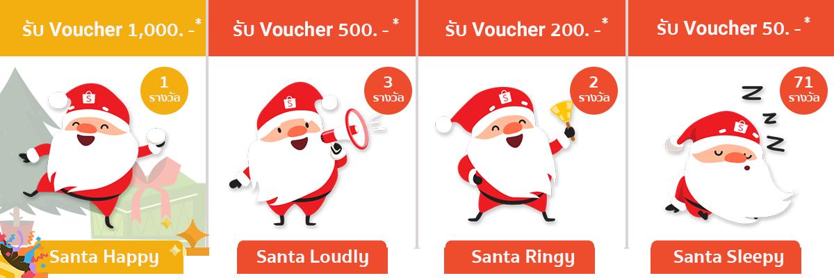 4 Santa