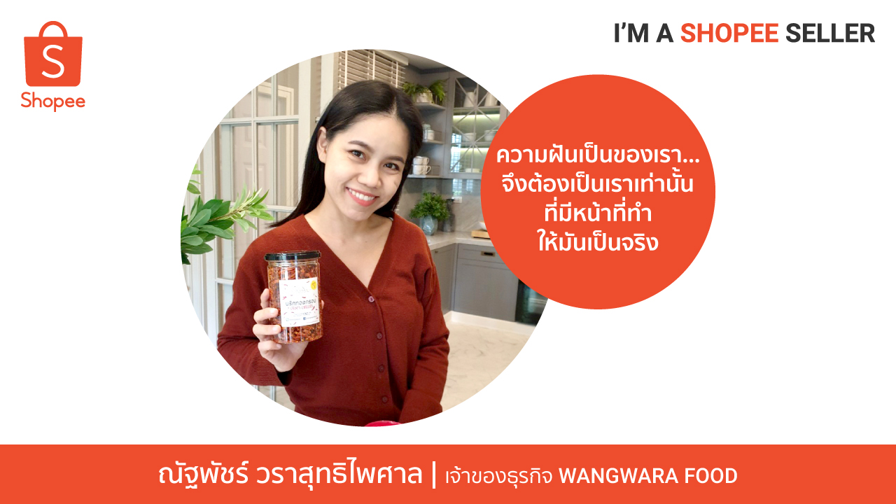 Wangwara Food