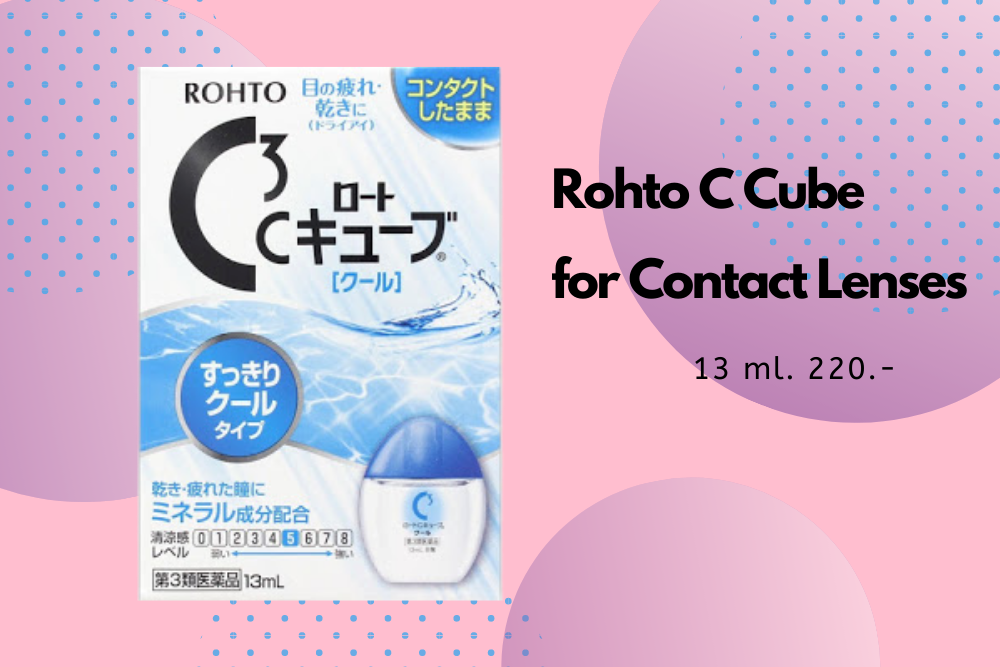 Rohto C Cube for Contact Lenses