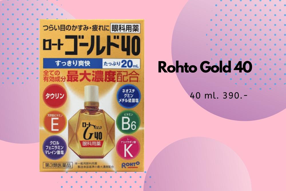 น้ำตาเทียมญี่ปุ่น Rohto Gold 40