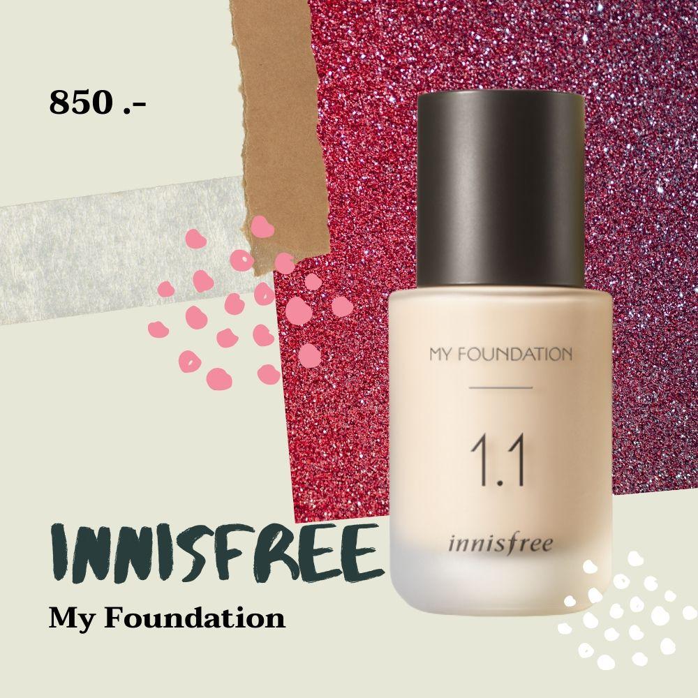 INNISFREE_My_Foundation