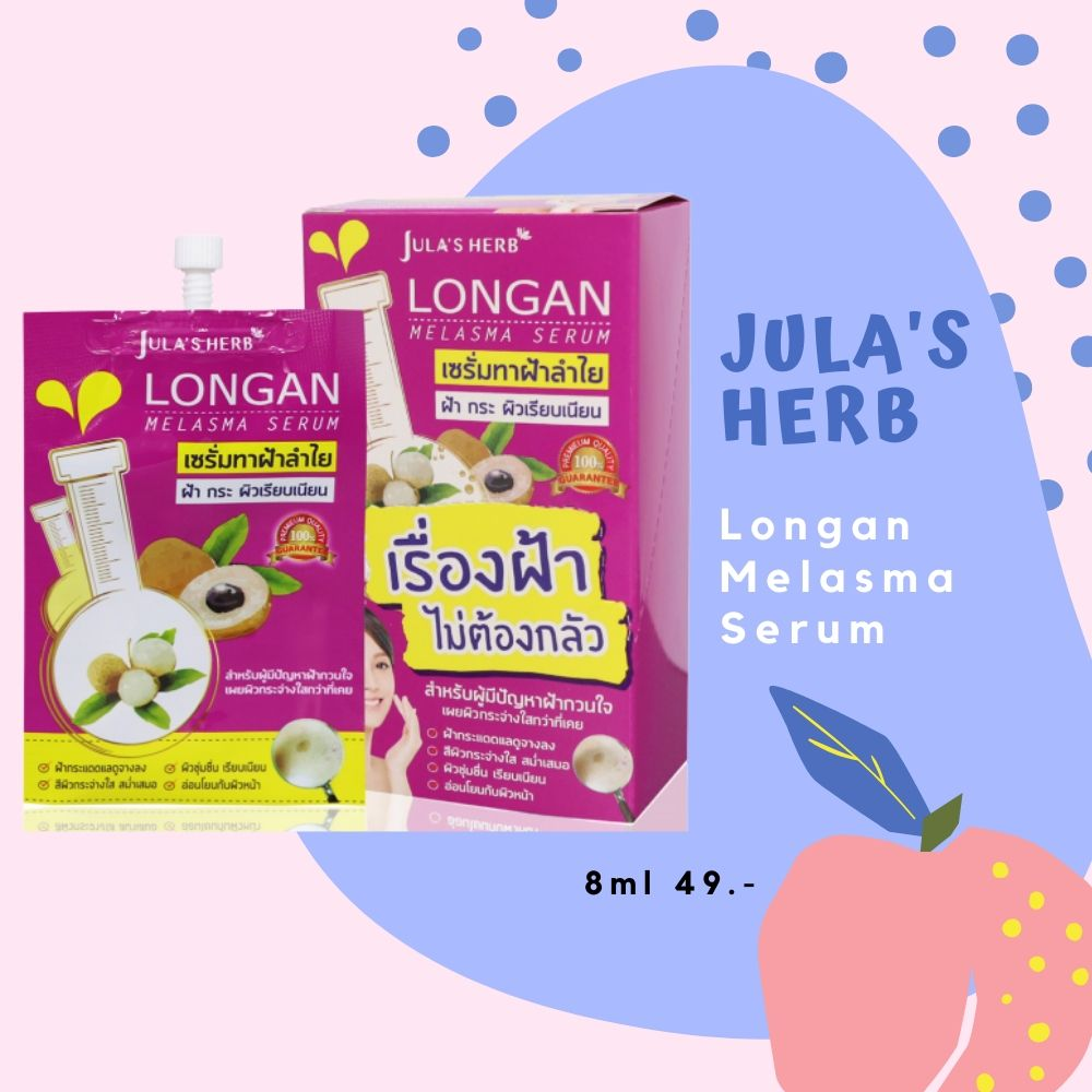 Jula_s_Hearb_Longan_Melasma_Serum