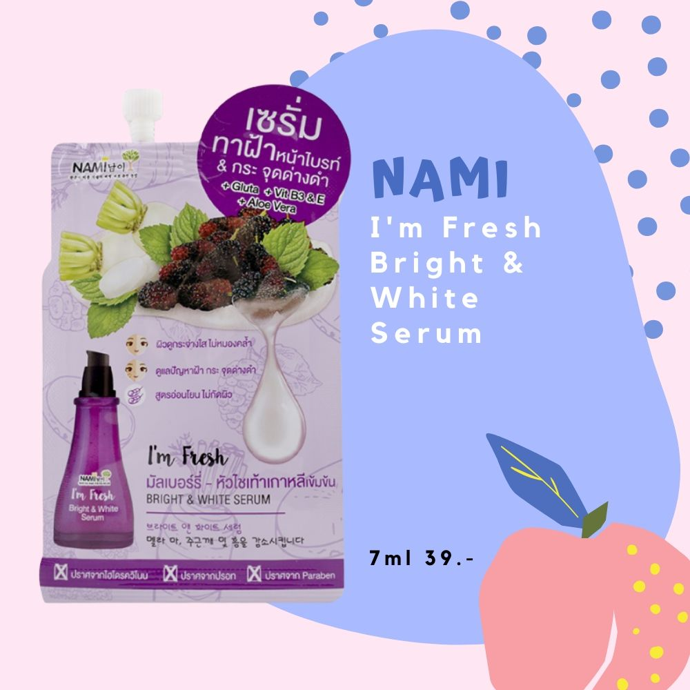 NAMI_I_m_Fresh_Bright___White_Serum