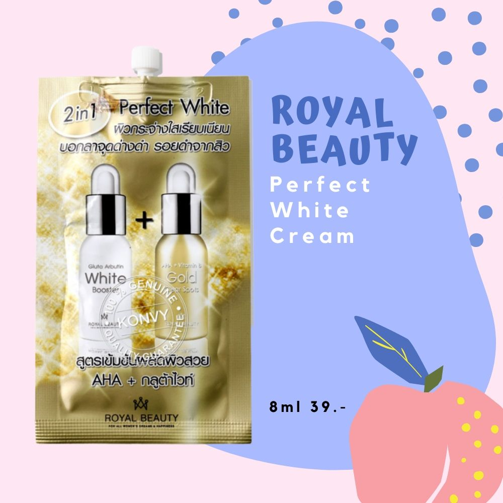 Royal_Beauty_Perfect_White_Cream