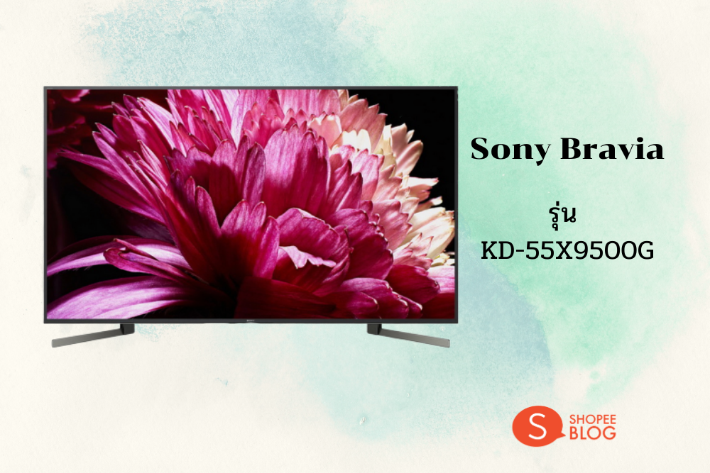 Sony Bravia สมาร์ตทีวี (Android TV™)