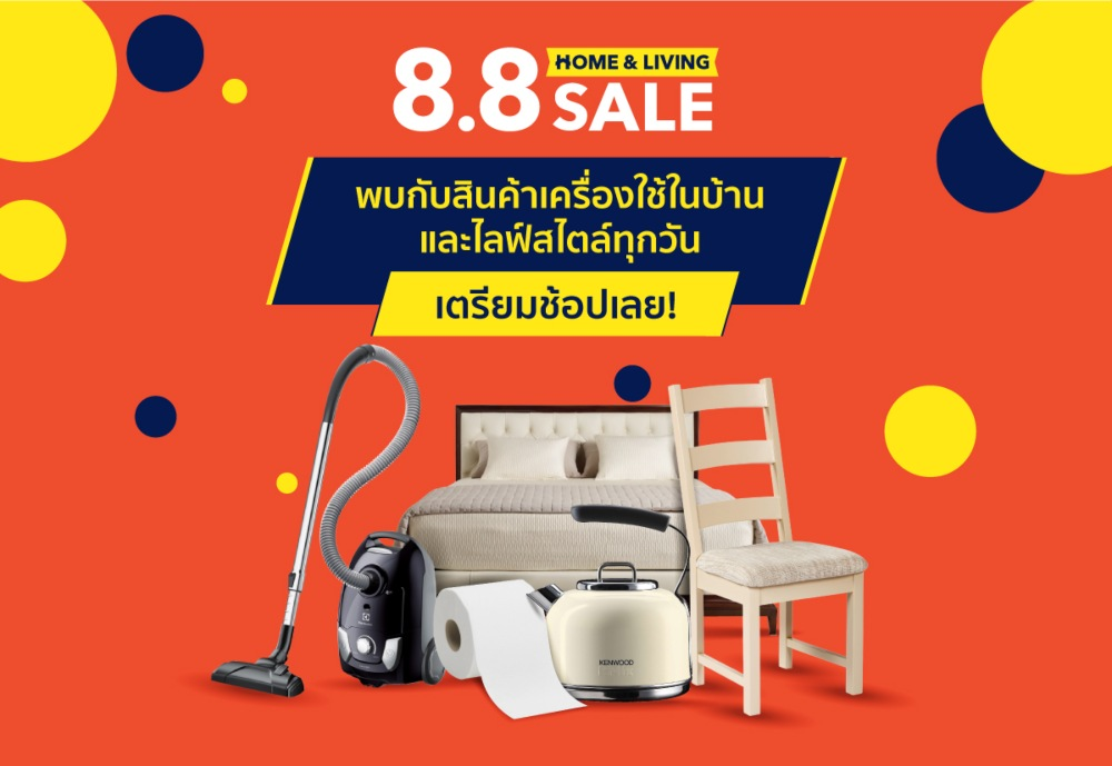 Shopee-8.8-home-living