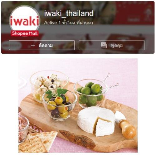 ร้านขายอุปกรณ์เบเกอรี่-iwaki