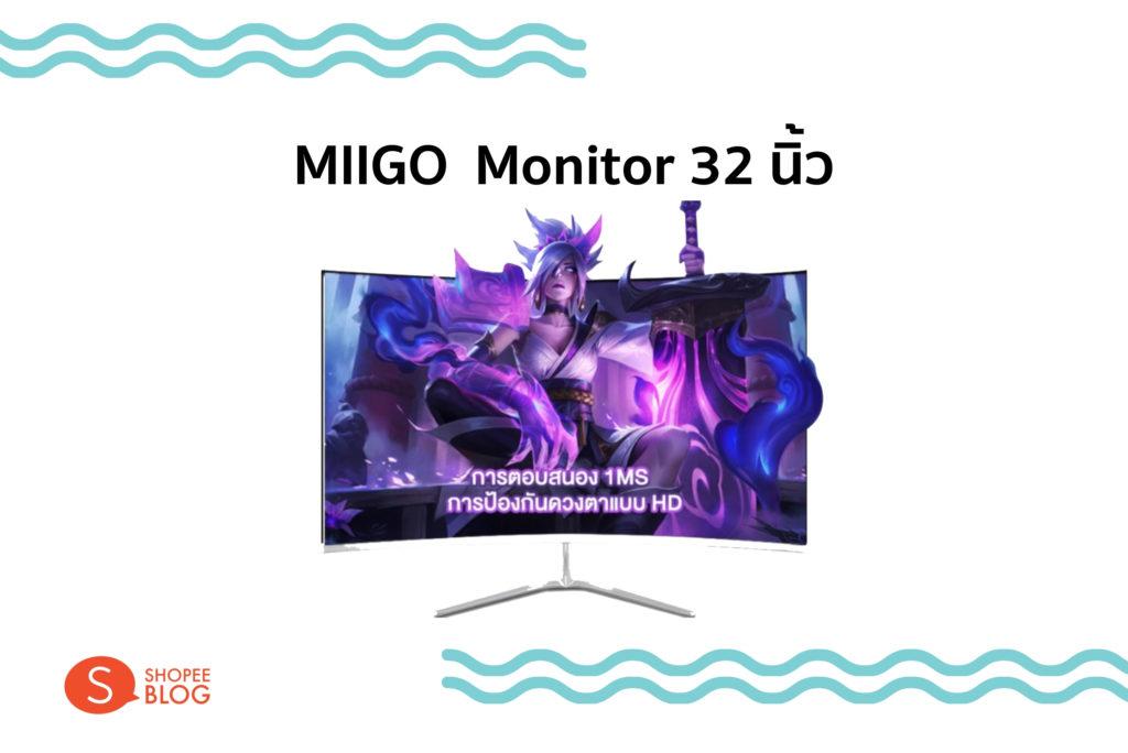 MIIGO ELQC38W/ EL32QM165B Monitor