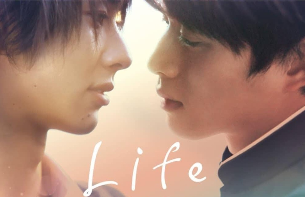 Life-Love on the Line