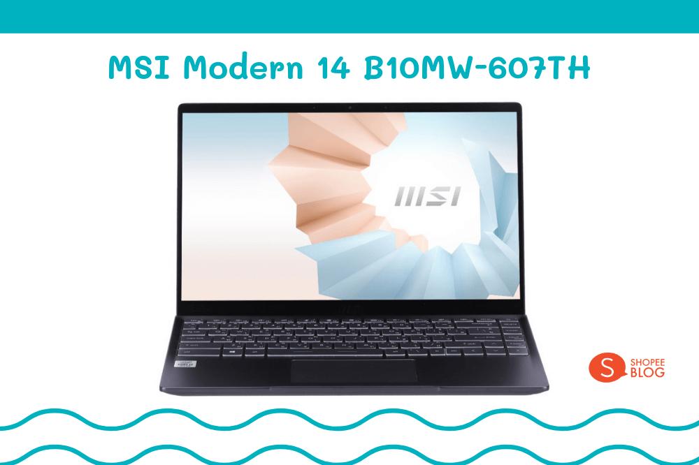 MSI Modern 14 B10MW-607TH