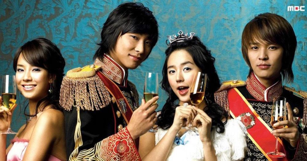 ซีรีส์เกาหลีแนวคอมเมดี้ Princess Hours