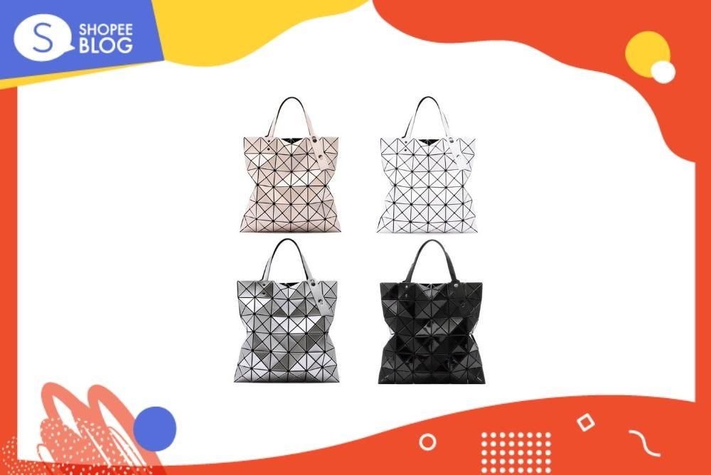 กระเป๋าแบรนด์ BaoBao LUCENT