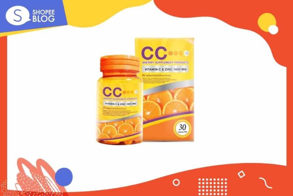 zinc ยี่ห้อไหนดี CC Nano Vitamin & Zinc
