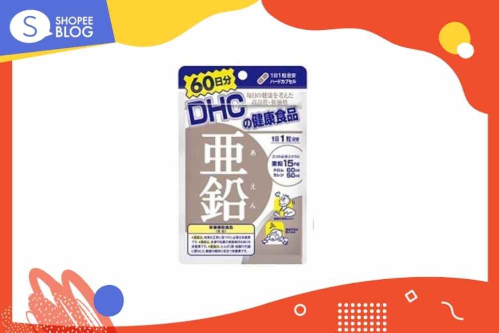 zinc ยี่ห้อไหนดี DHC Zinc