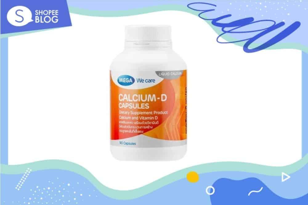 วิตามินดียี่ห้อไหนดี Mega Calcium-D